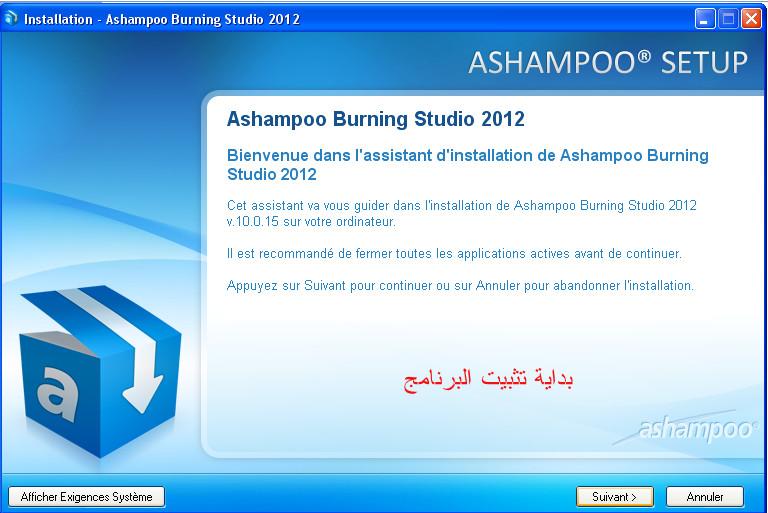 Ashampoo 4