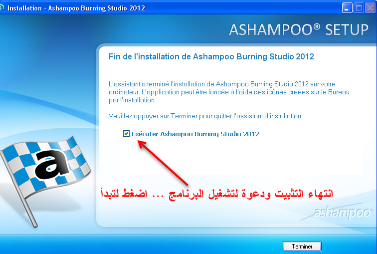 Ashampoo 5