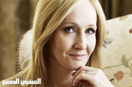 J. K. Rowling-Jihed-Gorsane