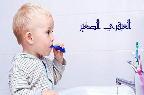 baby-fum-jihed-gorsane