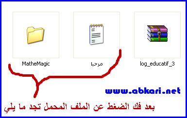 educ01