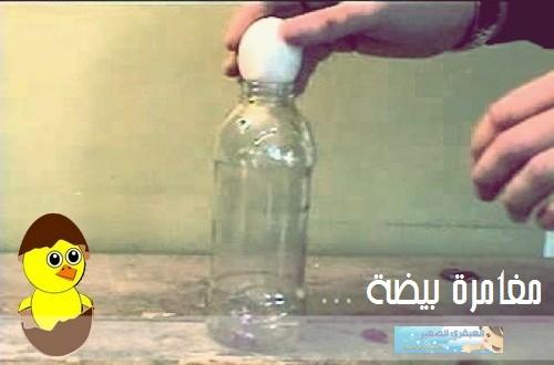 egg-jihed-gorsane