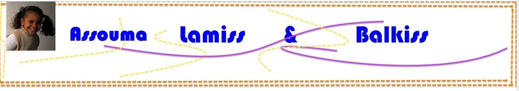 lamiss 3