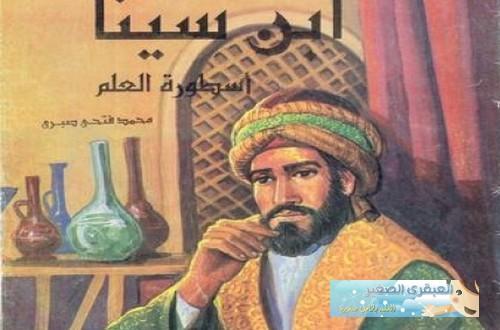 sina-jihed-gorsane