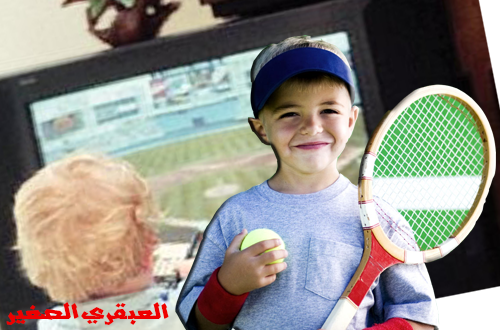 sport-jihed-gorsane