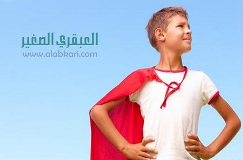 superboy-jihed-gorsane