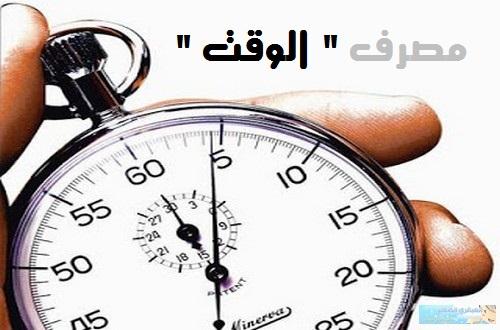 time-jihed-gorsane