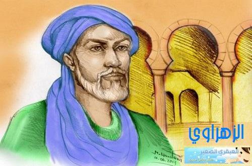 zahraoui-jihed-gorsane