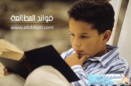 kids-reading-jihed-gorsane